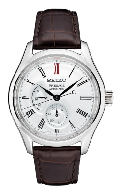 Seiko Presage Automatic Arita Porcelain Watch SPB093 product image